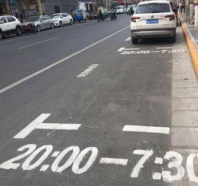 首批限时停车位亮相郑州街头