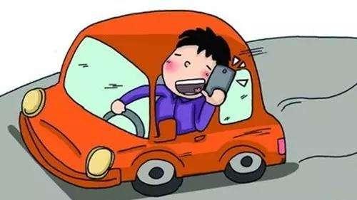 河南:老公高速上开车 妻子打关爱电话却差点酿祸