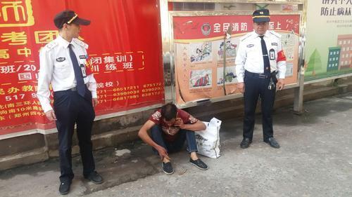 偃师男子郑州寻妻病倒街头 热心人伸援手帮助团聚