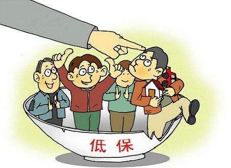 郑州出台细则 申请低保家庭收入认定看清这五方面