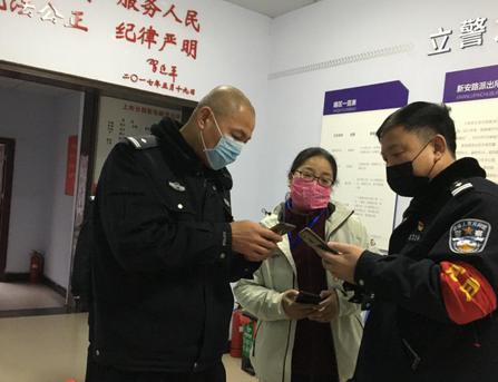 上街警方成功制止一起电信诈骗案件