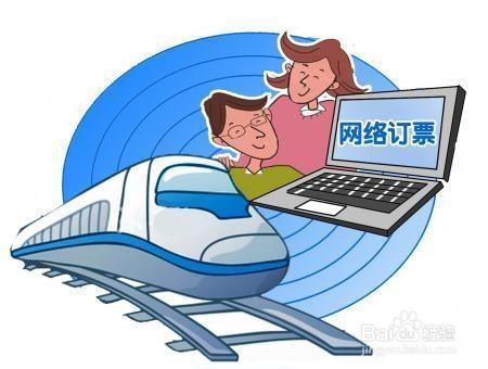 """郑州市民假期去川渝高铁票难买 可以这样""""曲线""""乘车"""