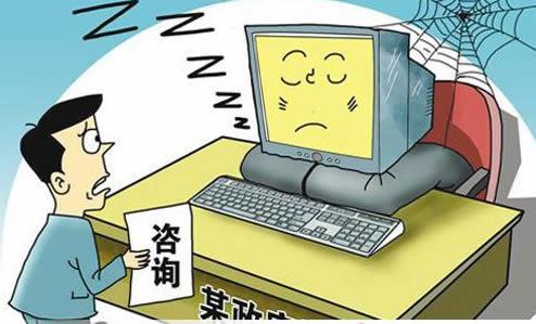 河南:政府网站一季度抽查 70家没过关
