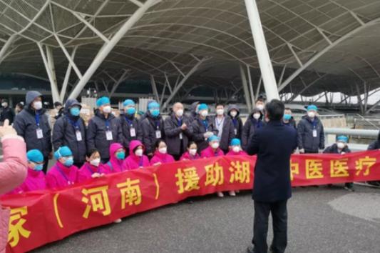 河南中医医疗队顺利抵达武汉