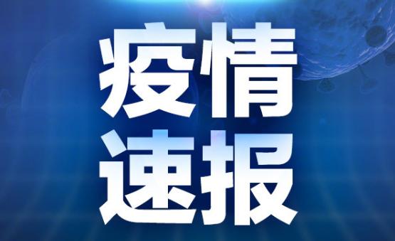 郑州检出进口冻猪肉外包装阳性:货物无流入市场