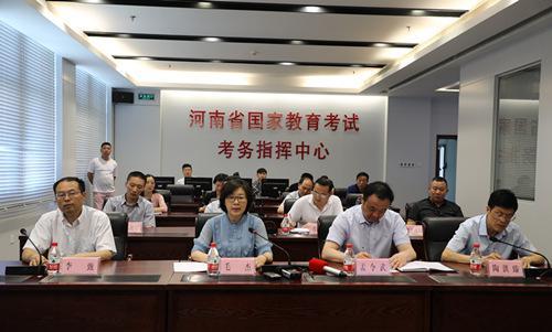 全省校外培训机构专项治理工作视频会议召开