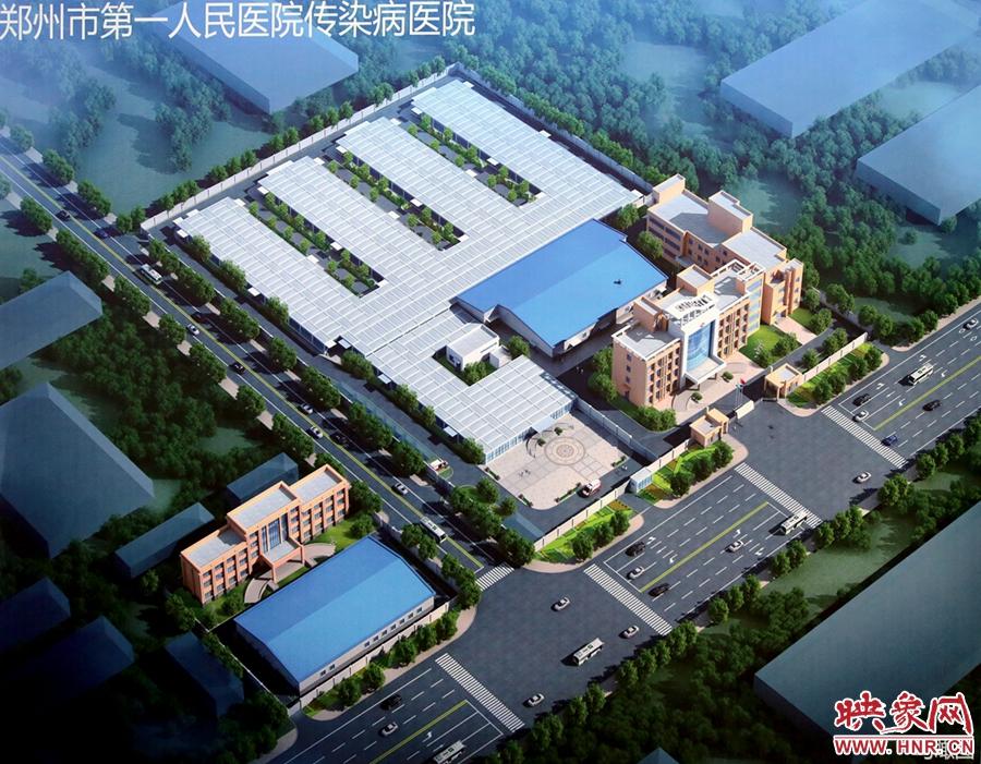郑州市第一人民医院传染病医院鸟瞰效果图