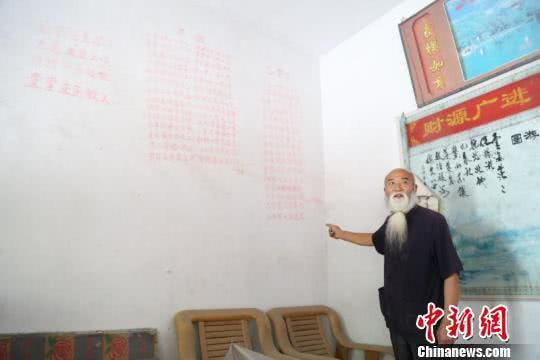 刘怀礼喜欢作诗,家里的墙上写满了他的诗作。 尚明侠 摄