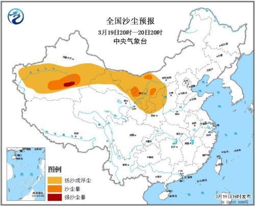 图3全国沙尘天气预报图