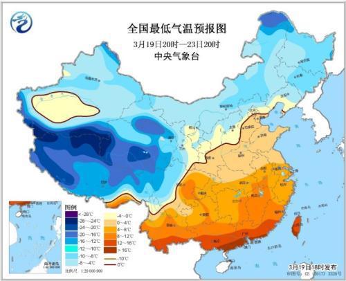 图2全国最低气温预报图