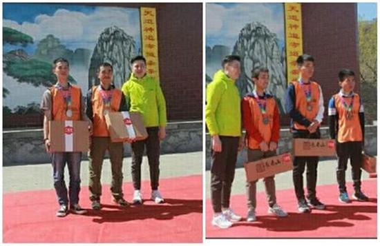 星宇旅行副总经理陈杰为第二名,第三名颁奖