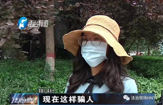 郑州女子花钱祛痘痘 咋越治越丑?