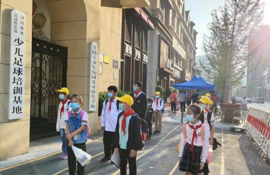 郑州二至六年级学生返校 午餐供应及课后延时服务将适时开启