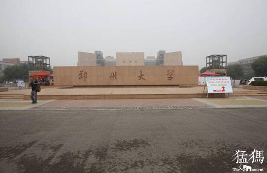 郑州大学入选高校国家知识产权信息服务中心  成为河南省唯一入选高校