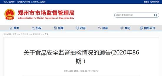 郑州23家饭店餐具检出大肠菌群 包括千稻餐饮、福状元粥等餐企