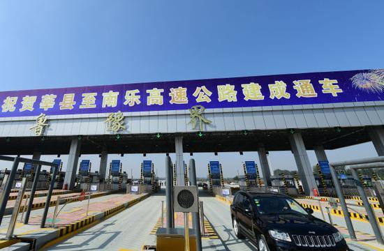 9月28日,车辆通过山东省莘县的莘(县)南(乐)高速鲁豫界收费站。