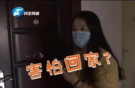 害怕回家!郑州女子家中凌晨闯进一半裸陌生男子