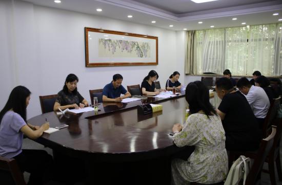 九三学社郑州市委生态环境专门委员会召开工作会议