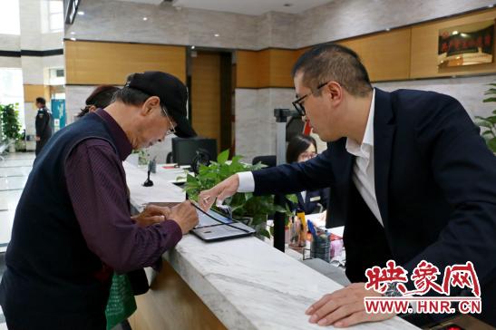 供暖季即将来临,郑州热力全面升级!居民线上即可办理这些业务