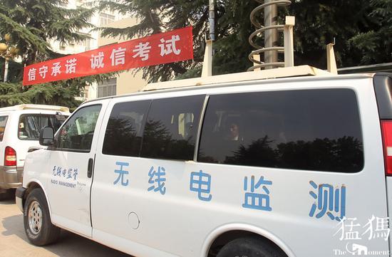 河南省2017级普通高中学生学业水平考试将开考 违纪舞弊影响高招录取