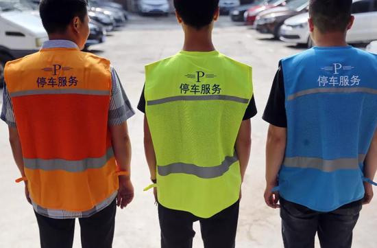 你知道郑州市目前各类区域的