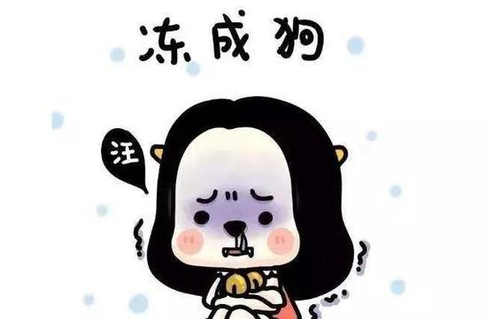安阳鹤壁飘雪 郑州焦作济源下冰