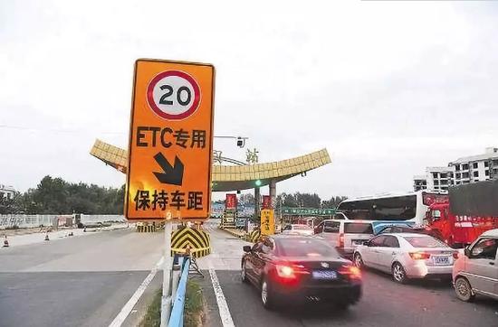 11月10日起 没安装ETC走郑州高速公路 将不再免费