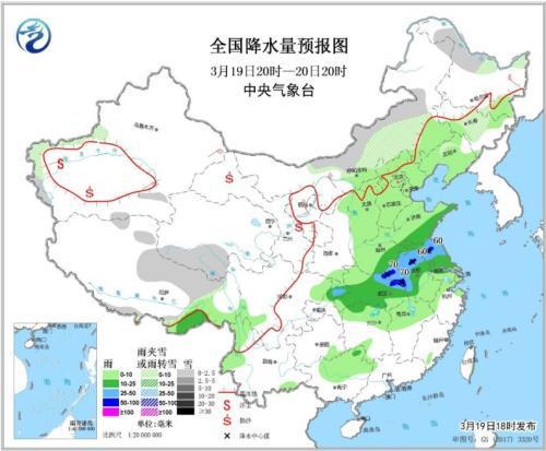 图4 全国降水量预报图(3月19日20时-20日20时)