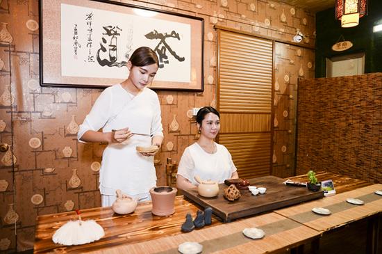 体验传统茶文化