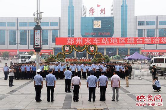 十部门联动整治乱象!郑州火车站地区开展综合整治统一行动