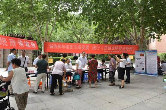 郑州新增租赁住房6.2万余套 富余安置住房可改租赁住房