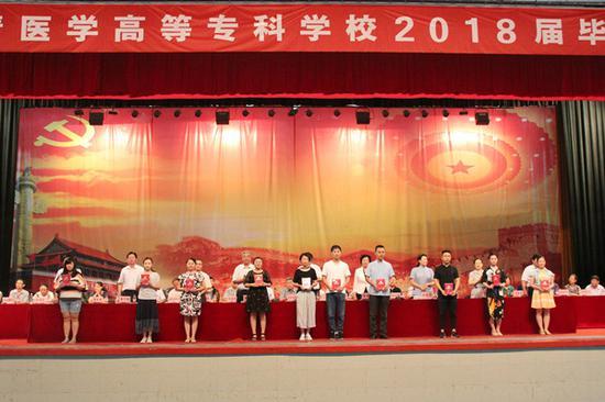 郑州澍青医学高等专科学校隆重举行2018届学生毕业典礼