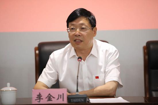 省教育厅副巡视员李金川出席动员会并讲话