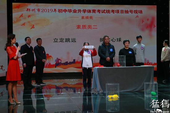 2019郑州中考体育项目结果确定:立定跳远+足球运球
