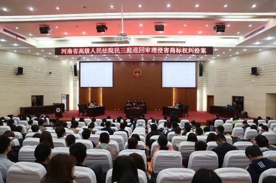 天和泰不服一审判决,向河南省高院提起上诉。