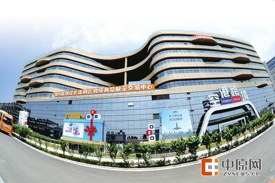 空港跨境商品展示交易中心。 郑报全媒体记者 丁友明 图