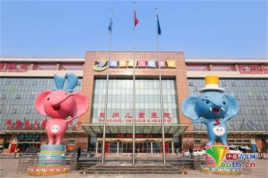 河南省儿童医院。任洁 摄