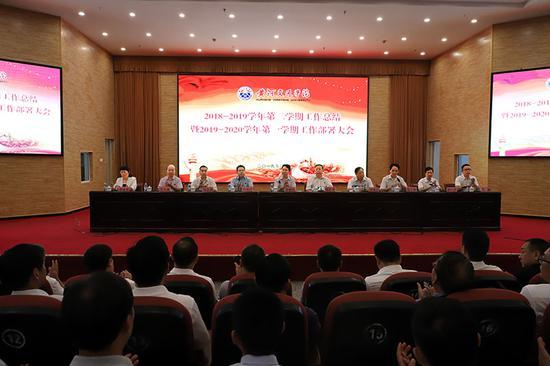 黄河交通学院召开全体教职工大会