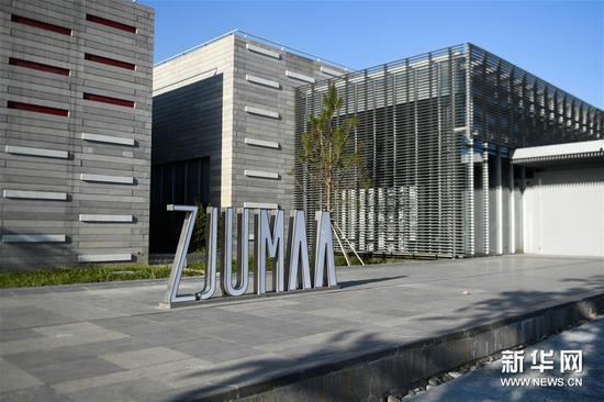 9月18日拍摄的浙江大学艺术与考古博物馆外景。