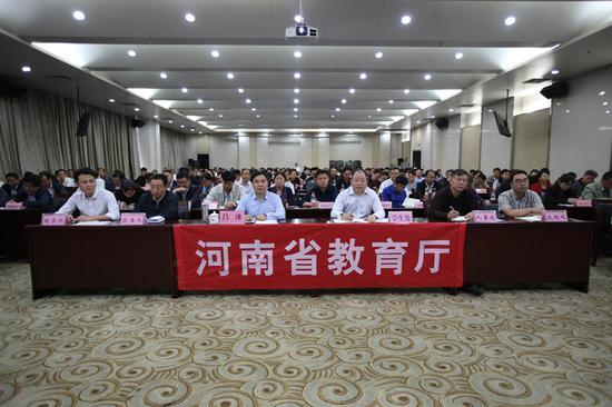 河南省教育厅组织收听收看全国普通高校毕业生就业统计工作网络视频会议