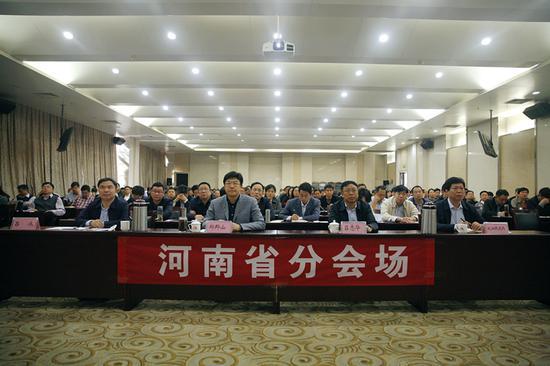 河南省教育厅组织收听收看2020届全国普通高校毕业生就业创业工作网络视频会议