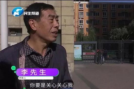郑州男子在小区院里走 突然被野狗咬伤 物业不管不问