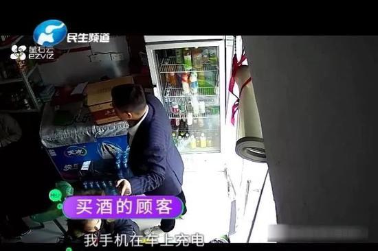 """郑州:""""亲爹""""吗 买箱五粮液拿女儿抵账竟一去不回"""