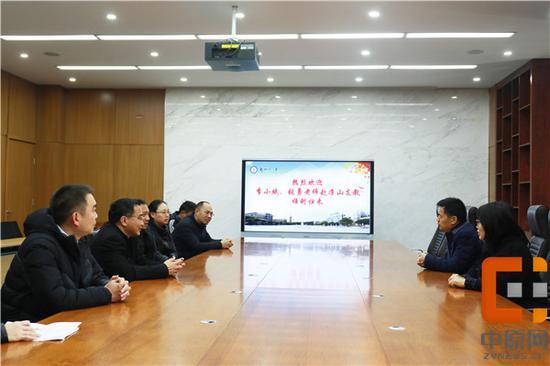 郑州11中召开赴四川凉山支教教师归来欢迎会