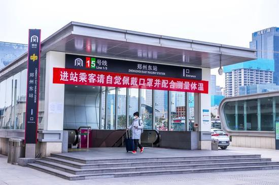 清明假期 郑州地铁缩短高峰时段行车间隔