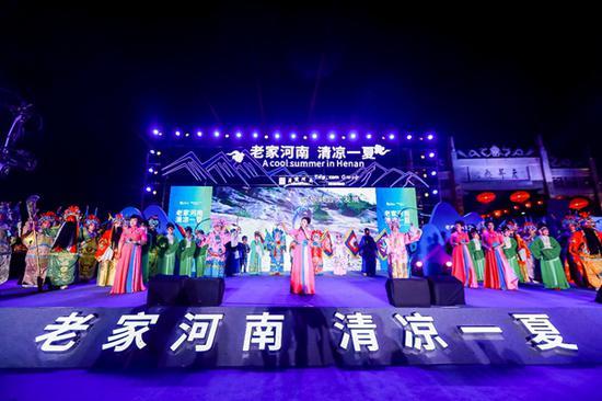 2020河南暑期文旅消费季启动 278