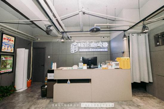 郑州这家口碑密室,6大主题+NPC演绎,给你沉浸式超强体验!