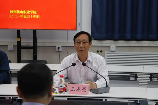 王本亮介绍办学经验
