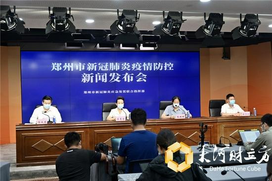 郑州已选定隔离酒店53家 可用床位达7609个