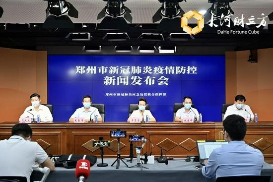 郑州最大核酸检测能力达到75万管/日